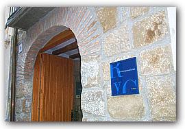 Casa de Santiago Ramón y Cajal en Ayerbe (Huesca) 1